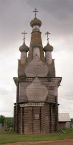 Кимжа Архангельской области