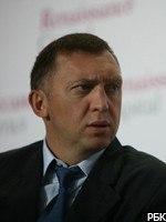 Олег Дерипаска выходит из проекта строительства дорогого жилья в центре Москвы