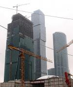Москва станет Сити в 2015-м. Назван окончательный срок завершения строительства столичного делового центра