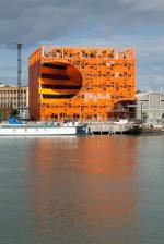 Оранжевый символ перестройки
