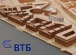 ВТБ станцует на набережной