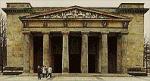 Центральный памятник жервам Холокоста. 9-е письмо о современной архитектуре Берлина