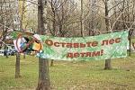 Природа отдыхает. Столичные зеленые зоны по воле чиновников и вопреки возмущению москвичей продолжают активно застраиваться