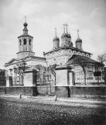 Особняк семейного счастья. Полвека назад открылся первый московский Дворец бракосочетания