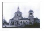 Церковь усадьбы Сергиевское (Коньково-Сергиевское)