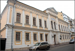 Частные собственники могут лишиться исторических особняков в Москве