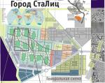 «Новосибирск — культурная столица Евразии»