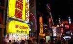 Архитекторы готовы приехать на конгресс МСА в Токио вопреки трагедии