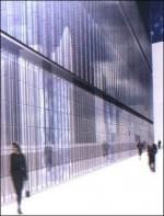 Интеллектуальный фасад для ЦМТ