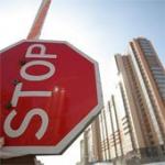 Экологи и градозащитники против упрощения правил застройки
