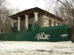 Парк без культуры и отдыха. Специальный репортаж А. Романовой