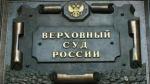 В Петербурге могут «снести башню» у двух десятков высоток