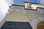 Правительство Москвы легло на рельсы