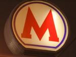 В метро будет три кольца. Новый начальник хочет сделать подземку быстрой и безопасной