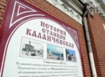 Сортир в России больше, чем сортир