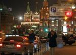Московские чиновники захотели «переосветить» Кремль. Московская мэрия собирается потратить на освещение столицы 1,5 миллиарда рублей