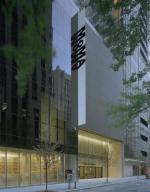 Обновленный МОМА в Нью-Йорке