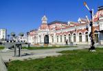 Первый железнодорожный вокзал