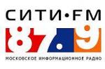 """""""Архитектурный час"""" на радио """"СИТИ FM"""". Эфир 3 июня 2006 г."""