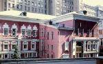 Палаты боярина Троекурова