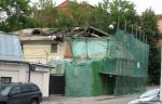 «Убитая Москва»: дом Челнокова