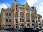 Естественный отбор. Объявлен архитектурный конкурс на реконструкцию Политехнического музея