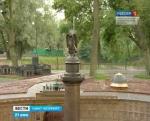 Мини-Петербург, возможно, накроют куполом
