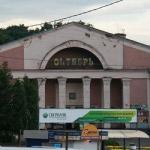 Старейший кинотеатр Смоленска интегрируют в гостиничный комплекс