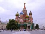 Шатер на Васильевском спуске. Храму Василия Блаженного – 450 лет
