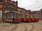 Василеостровский трамвайный парк. Распил истории
