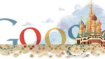 Храм Василия Блаженного: визитной карточке России - 450