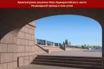 Проект Ново-Адмиралтейского моста отменил суд