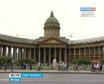 Колоннаду Казанского собора закрыли на реставрацию