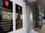 Минкультуры поставлено на охрану. Утверждена новая структура Министерства культуры РФ