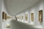 Музей японского реализма