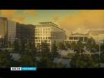 В центре Красноярска построят пятизвёздочный отель