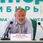 В. Фефелов: «Расширяться можно вглубь»