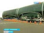 Аэропорт превращается в аэротрополис