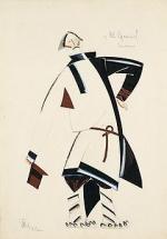 Добашенные формы. Кира Долинина о Владимире Татлине в Третьяковской галерее