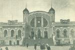 Вокзал Пермь II