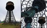 Водонапорная башня Шухова в городе Борисов. Беларусь
