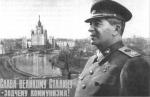 Почему при Сталине архитектура была, а после Сталина – уже нет