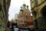 Закрыто, как в Кремле. ФСО вводит пропускной режим в историческом квартале в центре Москвы – за оградой окажутся храмы и другие памятники