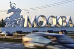 Вечно новая Москва. План расширения Москвы предполагает увеличение территории города в 2,5 раза