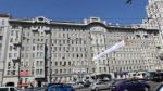На Садовой-Спасской появились два «новых» памятника