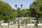 Парк культуры им. отдыха. Москва поборется за звание города-парка