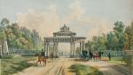 В парке «Кузьминки–Люблино» построят этнодеревню