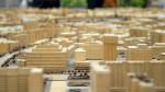 Архитекторов округов Москвы проверят на профпригодность. До конца этого года все главы окружных управлений Москомархитектуры пройдут аттестацию