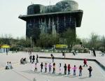 Немцы превратят нацистский бункер в солнечную электростанцию