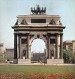Триумфальную арку в столице разберут для реставрации